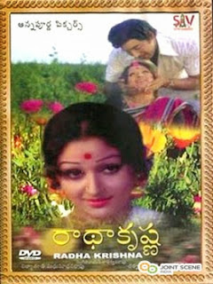 Radha Krishna Old Telugu Movie Songs