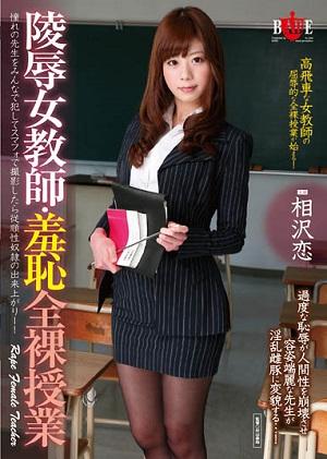 Xem Phim sex hiếp dâm nữ giáo viên xinh đẹp