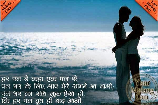 Love Hurt Sms in Hindi Love Hurts Hindi Quotes