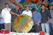 Priyatama Neevachata Kushalama Audio release photos-thumbnail-7