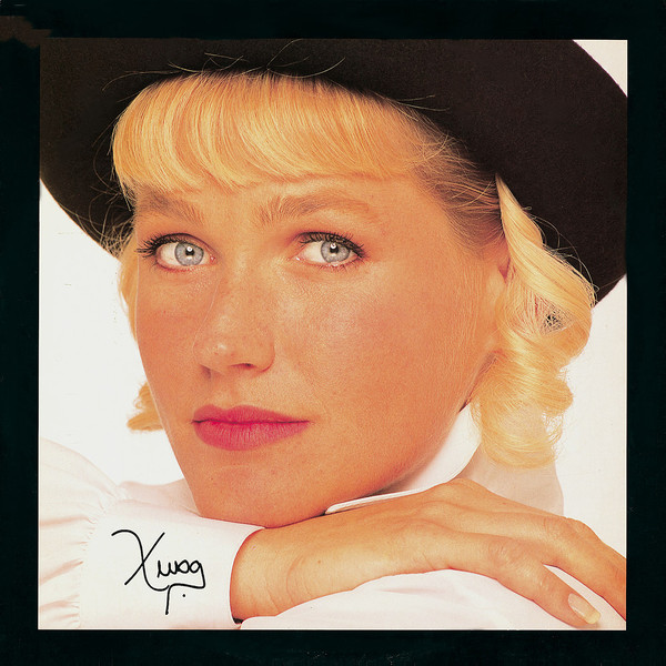Xuxa - Xuxa - Album (iTunes Matched AAC M4A) [Exclusive ...