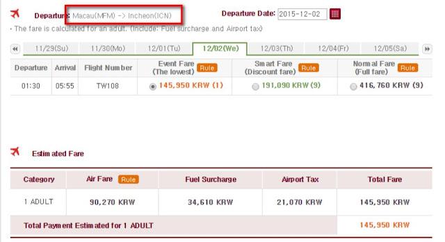 澳門飛首爾 145,950 WON,約HK$965(連稅)
