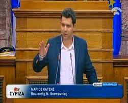 O βουλευτής Θεσπρωτίας στην Επιτοπή Οικονομικών Υποθέσεων
