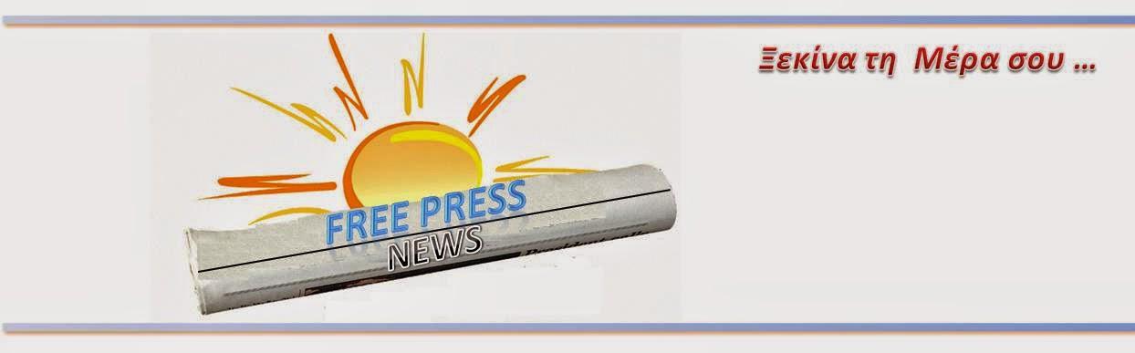 Free Press News Online