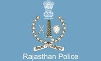 RAJASTHAN POLICE WEB PORTAL