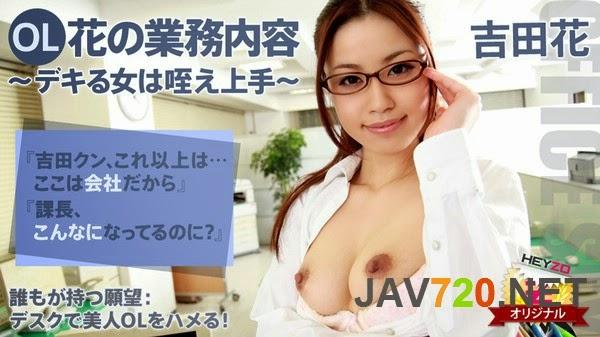 Heyzo0058艰苦奋斗性感办公室女郎花吉田