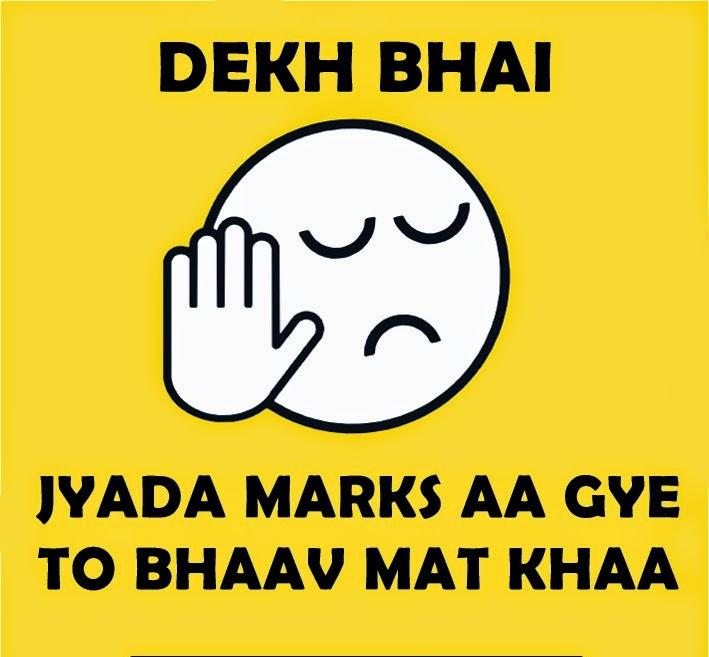 Dekh Bhai:Jyada Marks Aa Gye to Bhaav Mat Khaa