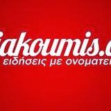 egiakoumis.com