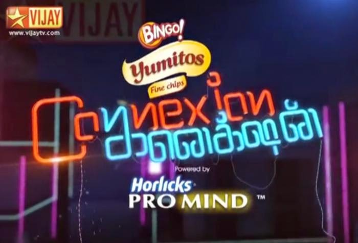 Connexion Special Vijay Tv Show Ayudha Poojai Special Show, 02-10-2014 Vijayadhasamai Special, 2nd October 2014 Gandhi Jayanthi Special Program Full Show Youtube HD Watch Online Free Download