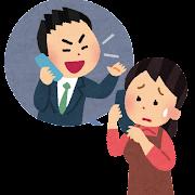 悪徳商法のイラスト「電話勧誘」