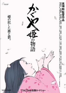 The Tale of The Princess Kaguya Subtitle Indonesia