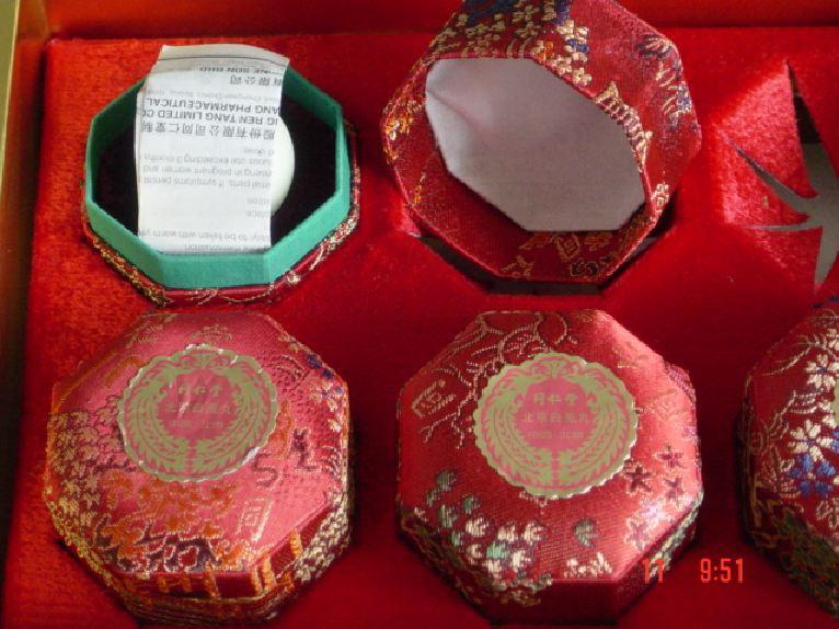 bai feng wan instructions