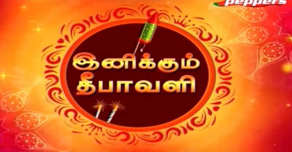 Sweetest Diwali – Diwali Special | Peppers Morning | 08-11-2018