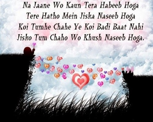 Love Wallpaper With Lovely Quotes In Hindi Shayari urdu images,urdu ...