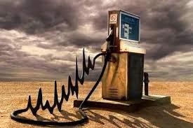 colorado fuel distributors