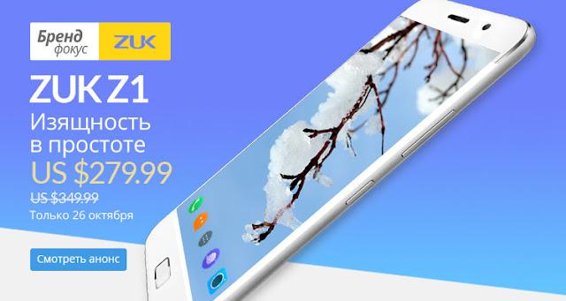Новые модели смартфонов по доступной цене!