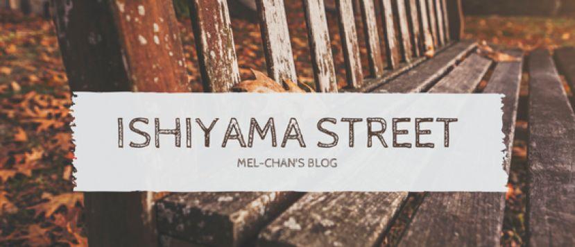 Ishiyama Street
