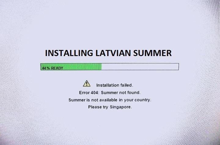 лето где ты лето: