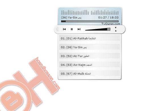 widget bacaan alunan ayat al quran dalam blogspot