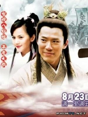 Lưu Bá Ôn Phần 7: Hoàng Thành ...
