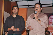 aa iddaru movie press meet-thumbnail-7