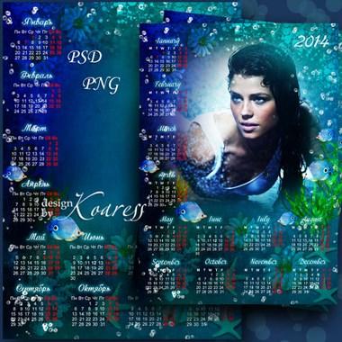 Foto Calendario 2014 Motivo Sirenas