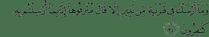 Surat Saba' Ayat 34