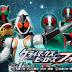 Kamen Rider Climax Heroes Fourze ( PSP ) Update Bản 2  !