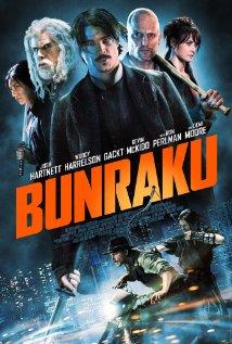 Bunraku Streaming (2011)