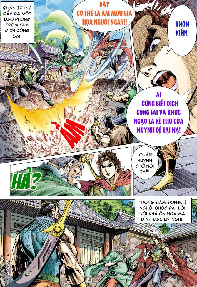 Đại Đường Song Long Truyện chap 39 - Trang 6