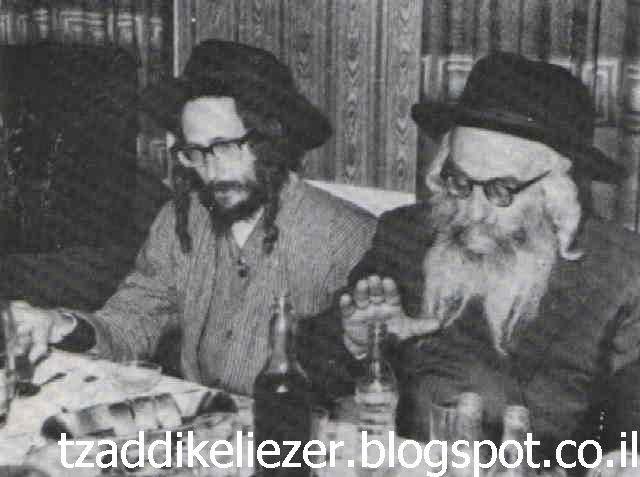 לוי יצחק בנדר