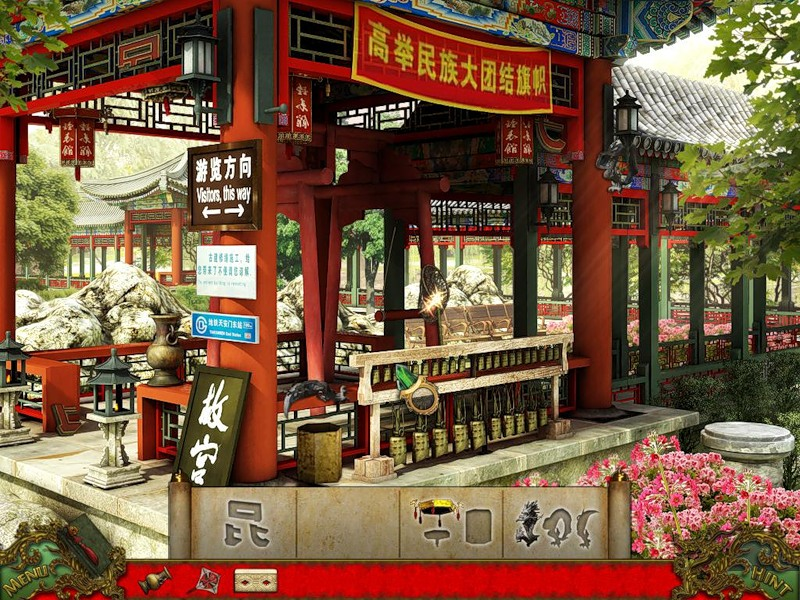 Hidden Mysteries 6 : The Forbidden City   [PC ] [FS] [US][WU]
