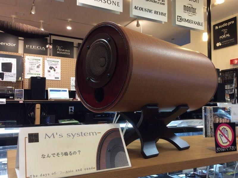 M's system スピーカー試聴できます。