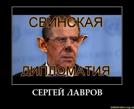 У Лаврова обеспокоены нарушением перемирия на Донбассе - Цензор.НЕТ 8139