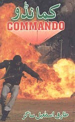 tariq Commando - Commando by Tariq Ismail Sagar