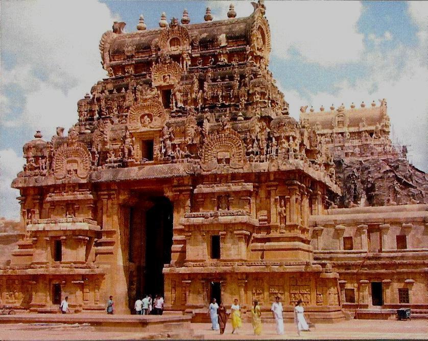 http://3.bp.blogspot.com/-S9PMquVps2I/UCEdhy28JGI/AAAAAAAAC38/VLXG9dfYRC4/s1600/1000+years+of+Thanjavur+Brihadeeswara+temple+coinset+back+page.jpg