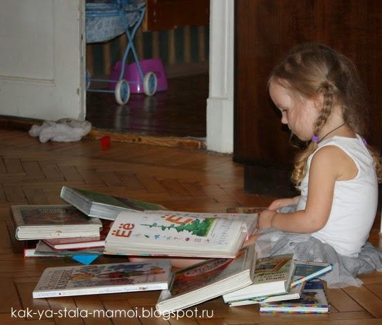 современные детские сказки, детские книги, детские сказки