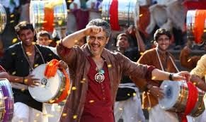 Aarambam 13th Day Collections