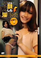 CATCHEYE Vol.68 ~She looks shy but she is a real nympho.~ : Riko Tanabe