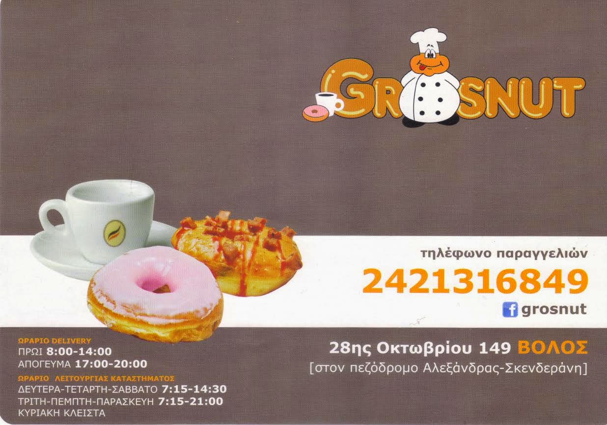 Grosnut Cafe