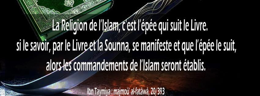 Couverture facebook avec citation islam
