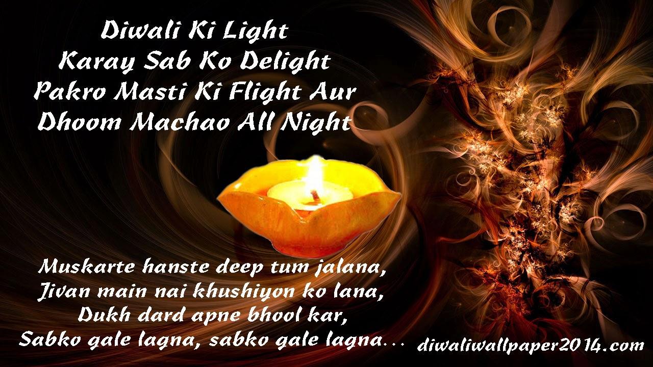 Happy diwali greetings in hindi intellego happy diwali greetings in hindi m4hsunfo