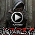 Sar-e-Aam Team Nabs Culprit Blackmailing A Young Girl
