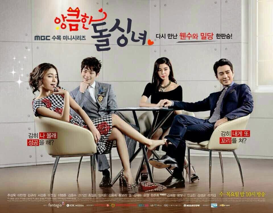 Fated Love You Kdrama