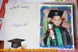 اسامه محمد العبد الله