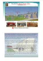 seinenkai.com/kaikan-flyer.pdf