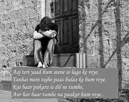 Life Chali Na Jayegi Tere Intezaar Me,