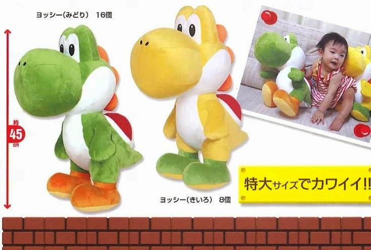 http://www.shopncsx.com/tokudaiyoshi.aspx