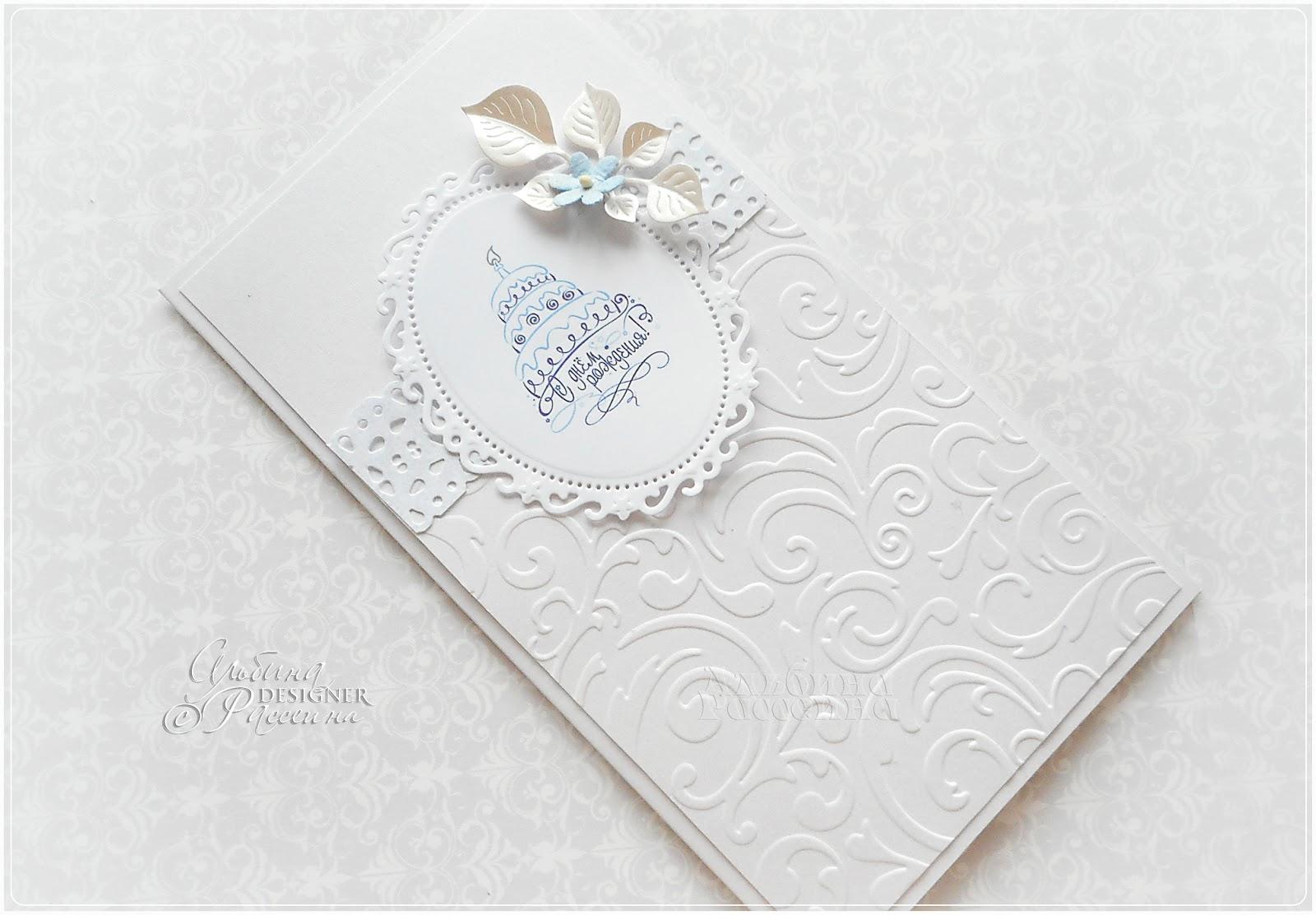 Сваденая открытка ручной работы в подарок в день свадьбы.