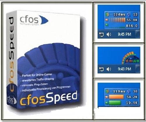 لتسريع الإنترنت إلى اضعاف مضاعفة مع العملاااق cFosSpeed 8.02 آخر اصدار